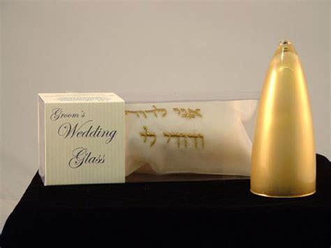 jewish wedding gift ideas   amen  amen
