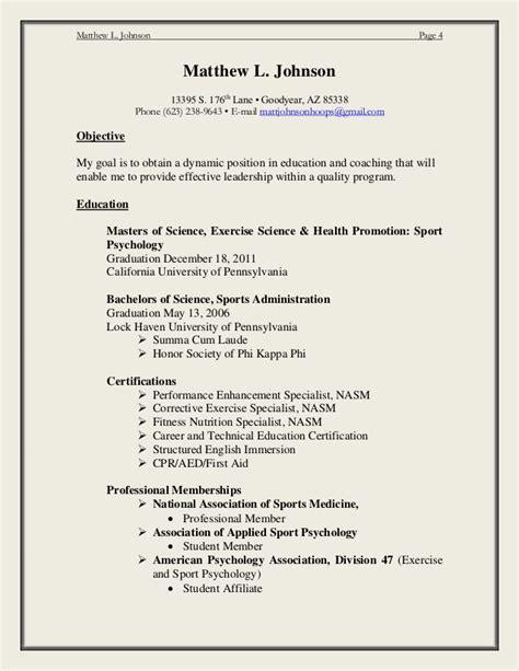 softball coaching resume