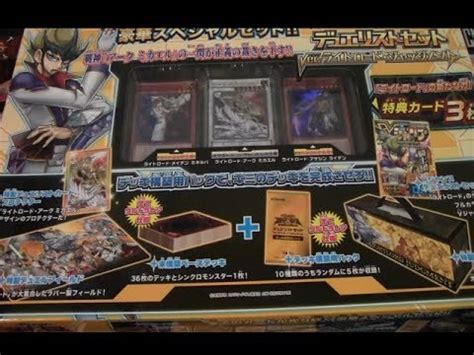 yugioh duelist set version lightlord judgment box opening
