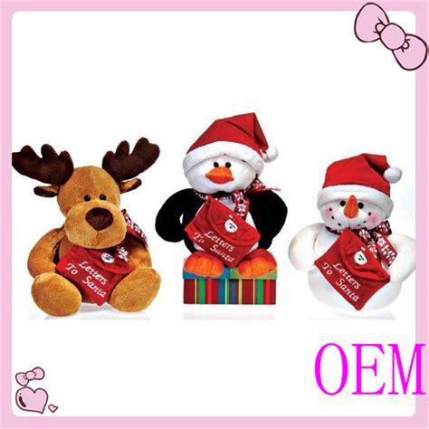 designs christmas animated musical toys buy christmas