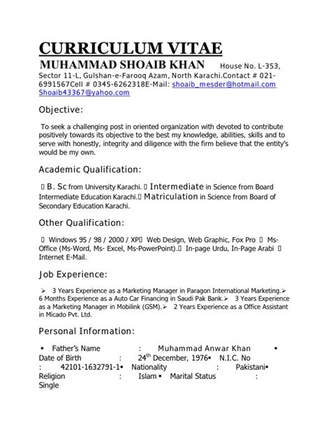 Cv Pattern For by Curriculum Vitae Cv Pattern