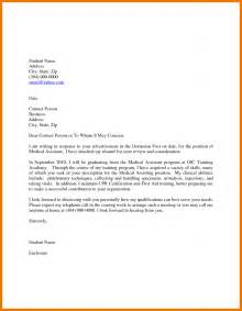 assistant cover letter for resume 7 assistant cover letter assistant cover letter