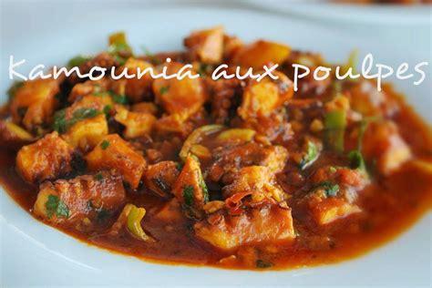 kamounia aux poulpes cuisine tunisienne recette poulpe