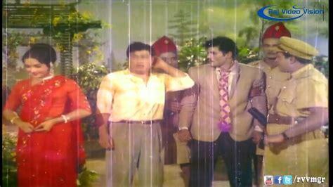 Enga Veetu Pillai Full Movie Part 4 Youtube