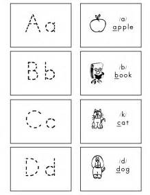 Printable Dotted Alphabet Letters