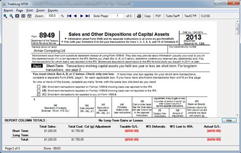 what is form 8949 world of exle