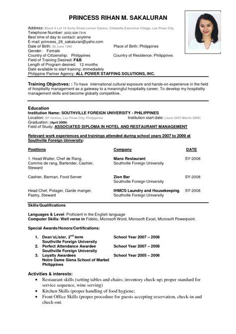 kikis blog sample resume format examples