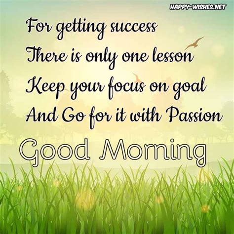 Morning Wishes For Positive Energy Motivational Inspirational Morning Messages And Quotes Happy Wishes