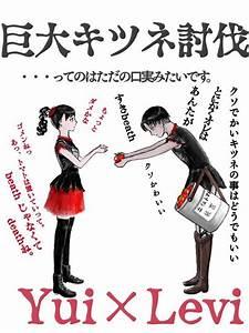 547 best images about Babymetal/Sakura Gakuin on Pinterest ...
