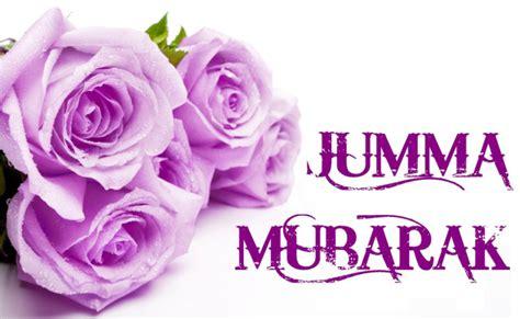 ramadan  juma mubarak pics images  wallpapers donpk