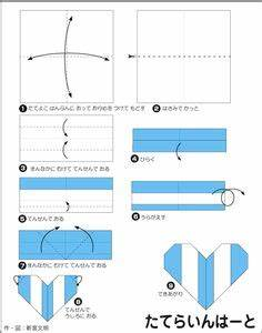 Origami Jellyfish Step-by-Step Diagrams! | Origami and ...
