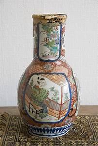 Chinesisches Porzellan Kaufen : chinesische vase in berlin glas porzellan antiquarisch ~ Michelbontemps.com Haus und Dekorationen