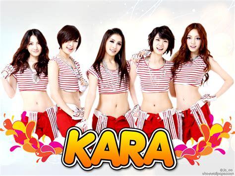 Kara Profile - KPop Music