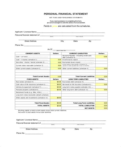 sample personal financial statement form  examples