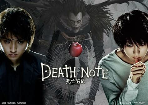 Jmovie Review Death Note Live Action  Asian Addicts