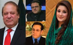 Image result for nawaz sharriff and his children photos