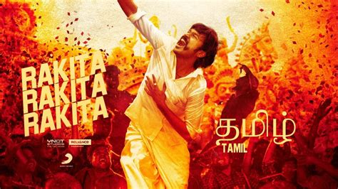 Dhanush had posted earlier that jagame thanthiram was one of the quickest films he had done. Jagame Thanthiram Wallpapers - Wallpaper Cave