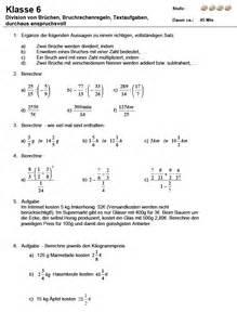 brüche multiplizieren und dividieren klassenarbeiten bruchrechnung