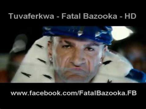 fatal bazooka canapi superclash chris prolls vs fatal bazooka phim clip