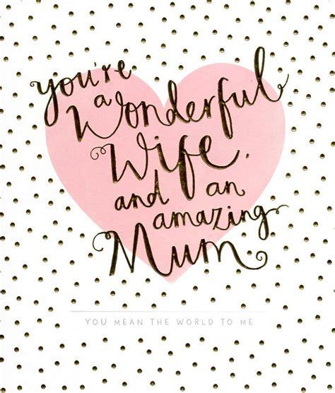 wonderful wife amazing mum happy mothers day card cards