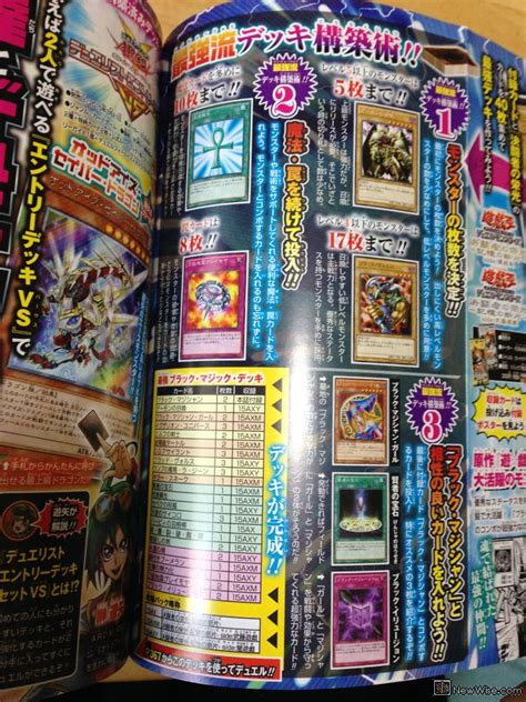 ocg quot saikyo black magic quot deck the organization