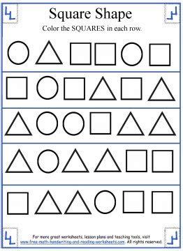 shapes  kids  square