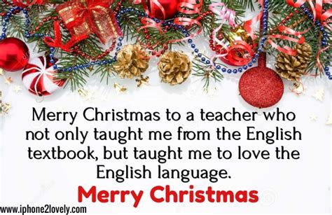 christmas greeting wishes  teachers