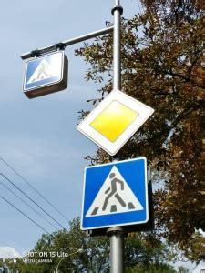 Традиционные системы управления уличным освещением
