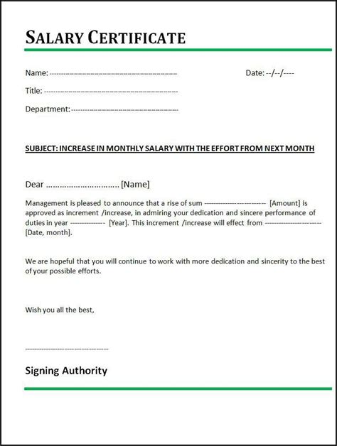 lett formal letter format  salary increase