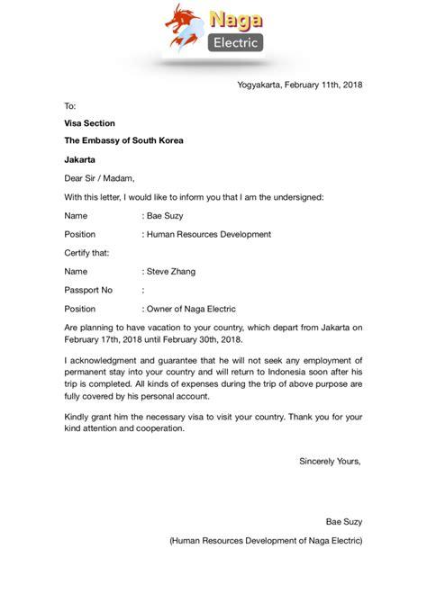 7+ Contoh Surat Keterangan Kerja yang Baik & Benar [+ File