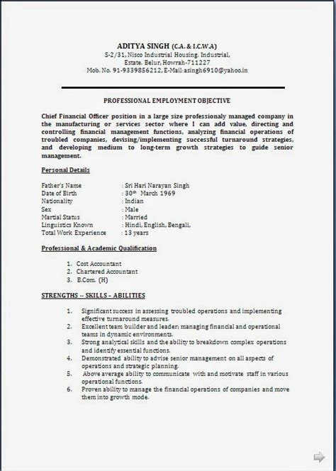 resume blog  resume sample ca cma cwa