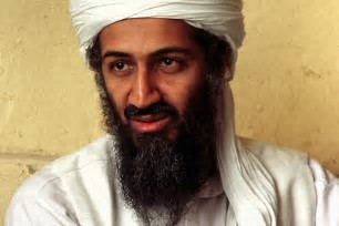 Image result for images osama bin laden