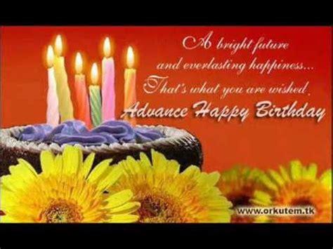 Advance Birthday Wishes Youtube