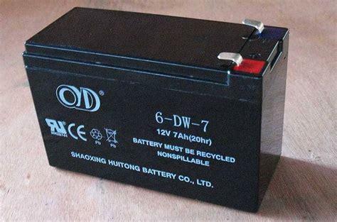 foto de 12V 7AH Sealed Lead Acid Battery (SLA) with F1 terminal