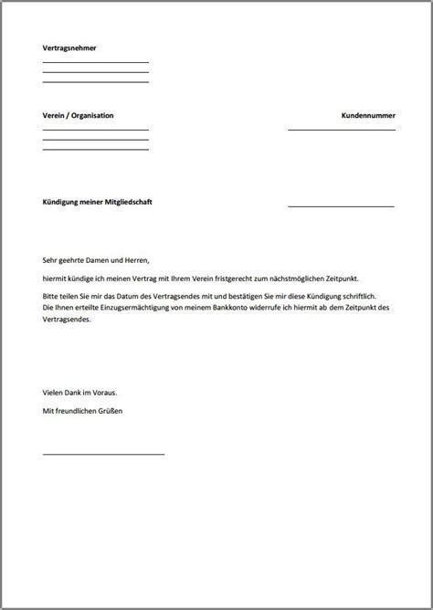Früher musste der arbeitgeber die arbeitsbescheinigung unaufgefordert ausfüllen und dem. Arbeitsbescheinigung Vorlage Word