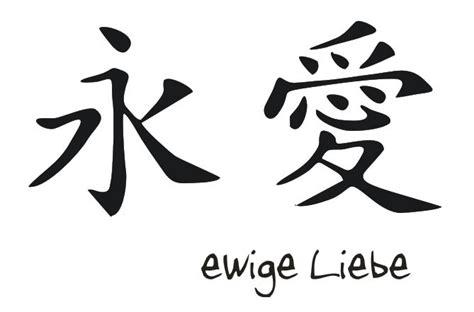 Wandtattoo Ewige Liebe Wandtattoos Chinesische Zeichen