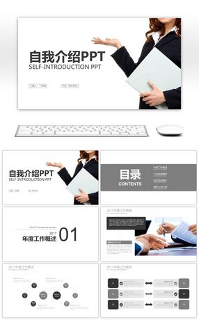 awesome  report  simple  introduction  resume