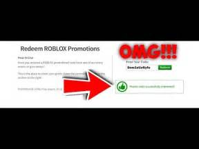 Roblox Robux 2017 Promo Codes