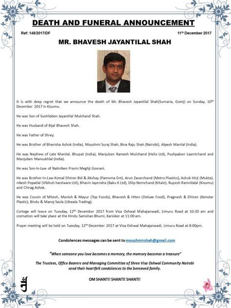 bhavesh jayantilal shah visa oshwal community