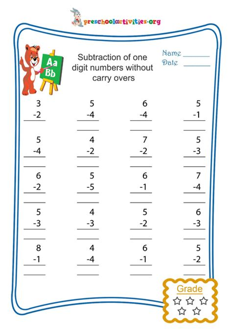 subtraction   digit numbers   carry overs