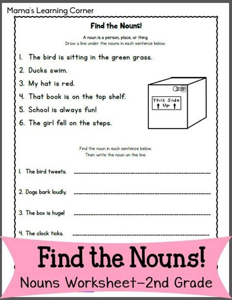 find the nouns worksheet for 2nd grade mamas learning corner