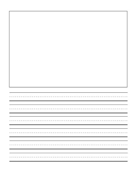 grade writng paper template with picture journal