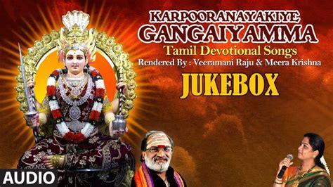 Karpooranayakiye Gangaiyamma