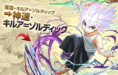 cast  hunter  hunter join puzzle dragons game
