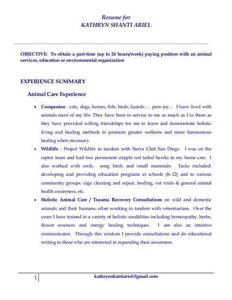 Animal Care Resume Objective by Animal Care Education Resume