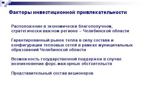Подключенная нагрузка? стр. 1 . ростепло.ru . форум