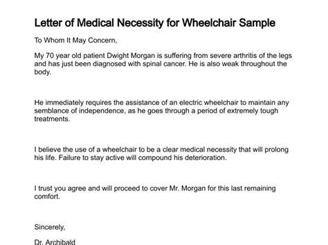 letter  medical necessity