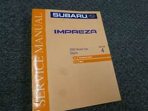 2000 Subaru Impreza Engine Diagnostics Shop Service Repair Manual L 2 5rs