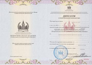 Электроснабжение московский технологический институт список специальностей . единый центр высшего дистанционного заочного образования
