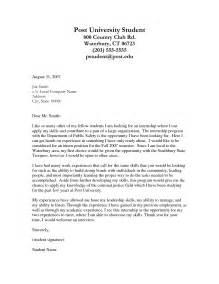 criminal justice internship resume sle criminal justice cover letter resume badak